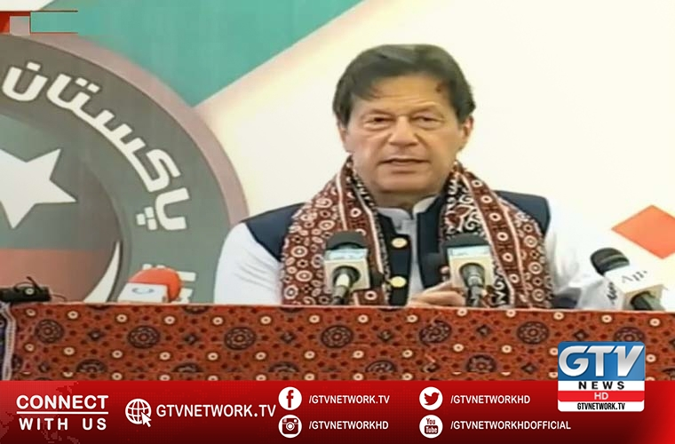 PM announces Rs446bn development package for backward districts