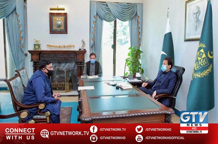 Interior Minister Sheikh Rashid meets Prime Minister