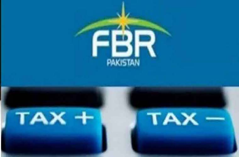 PM praises Federal Board of Revenue for 57pc growth in collection