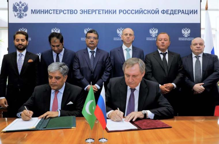 Pakistan and Russia sign agreement to build Pakistan Stream Gas Pipeline