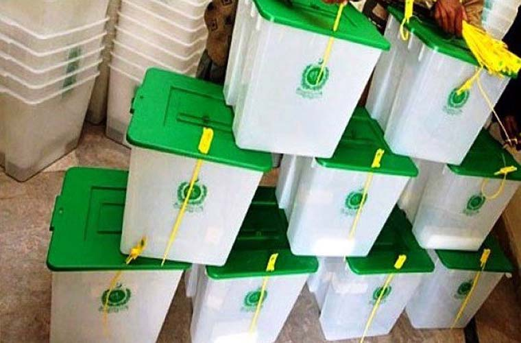 Election Commission orders recounting of votes