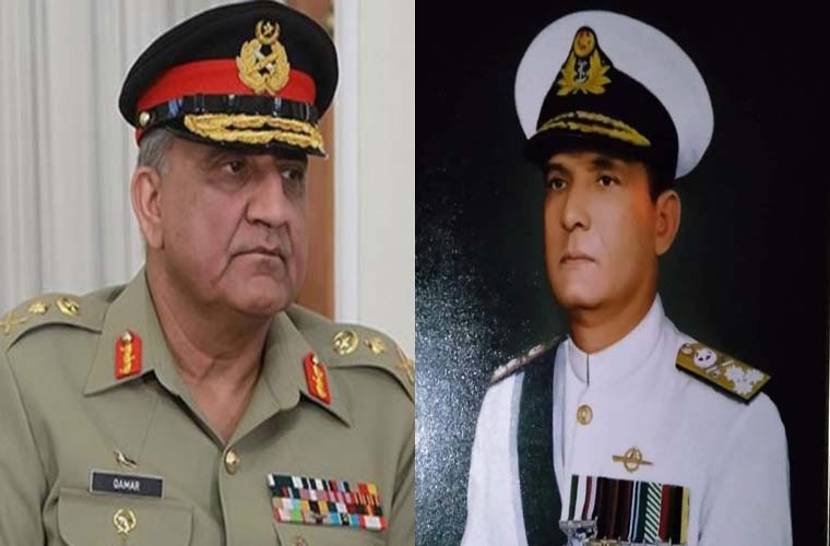 Army Chief condoles death of ex Naval Chief Admiral Karamat Niazi