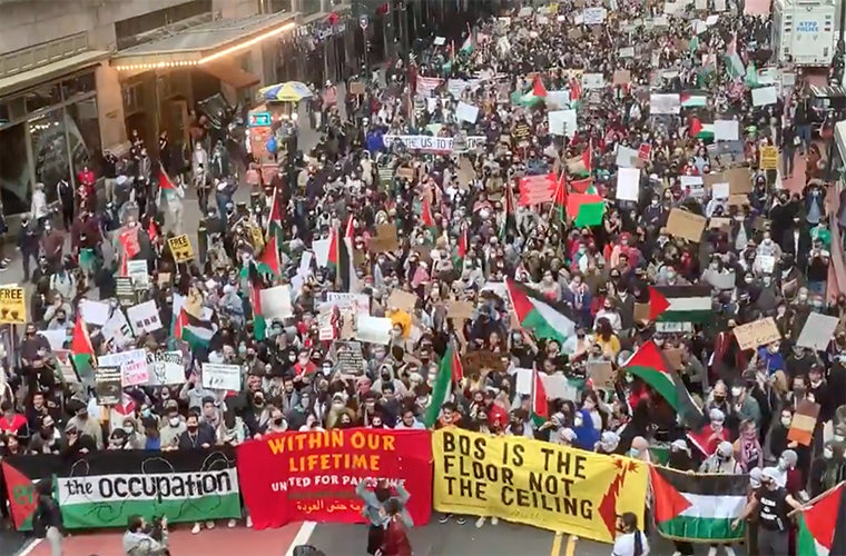 Pro Palestinian and pro Israel rallies held in New York