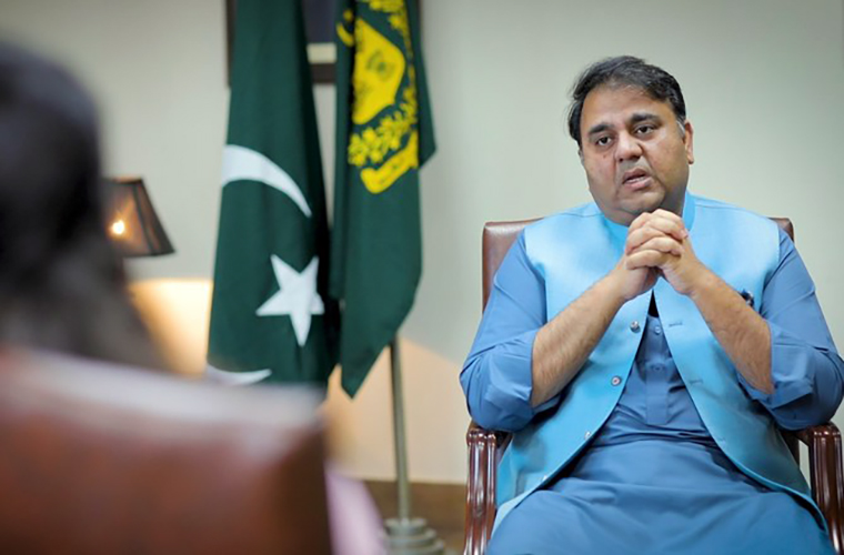PFUJ Workers delegation calls on Minister for Information