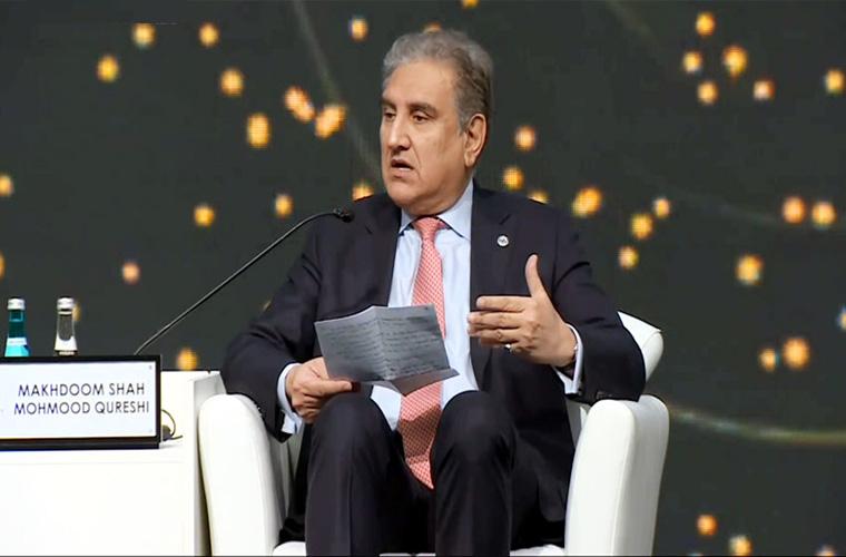 Pakistan calls upon Asian countries for a renewed focus on geo economics