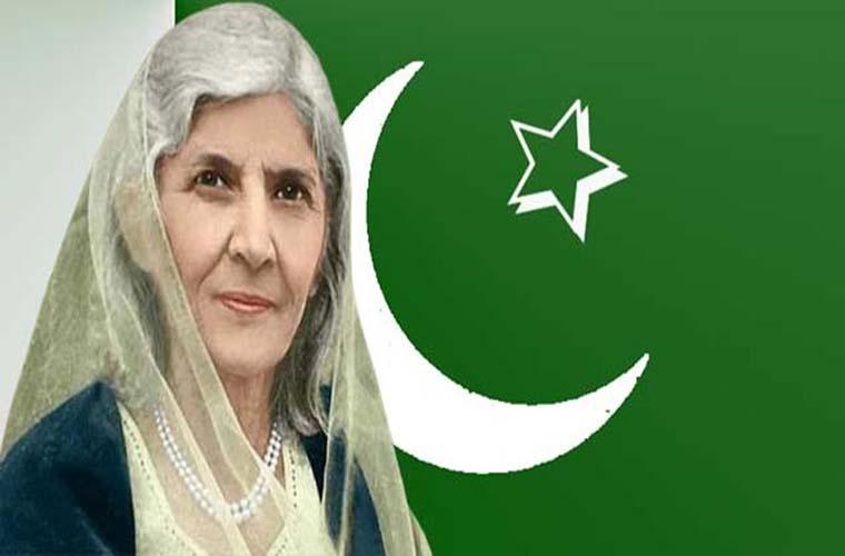 Pakistan observes birth anniversary of Madar e Millat Fatima Jinnah