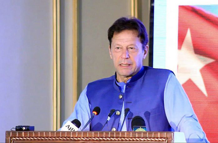 Prime Minister hails FBR for record Rs410bn revenue collection