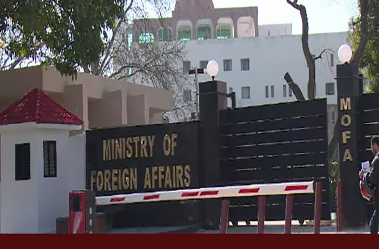 Pakistan condemns former Canadian Minister misleading comments