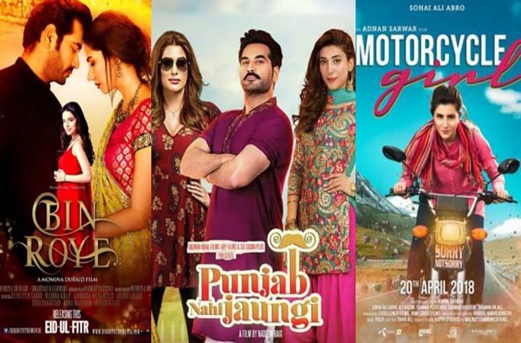 China sees five Pakistani films screening during Pakistan film week