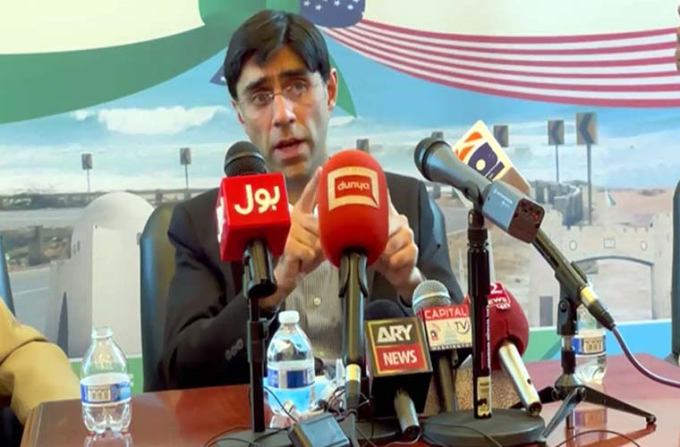 Pakistan and US agree to continue with the Afghan peace process